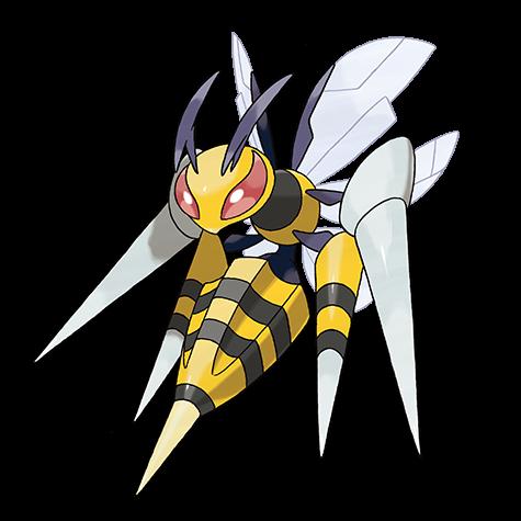 Pokemon 015 beedrill méga