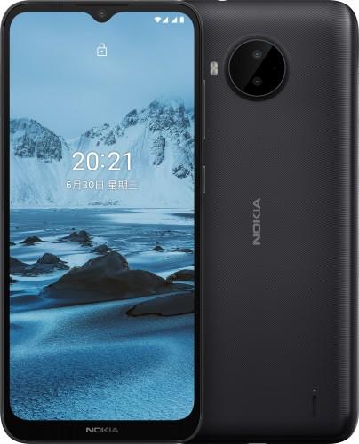 Nokia C20 Plus annoncé avec Android Go, un écran de 6,5 pouces et une batterie de 4 950 mAh