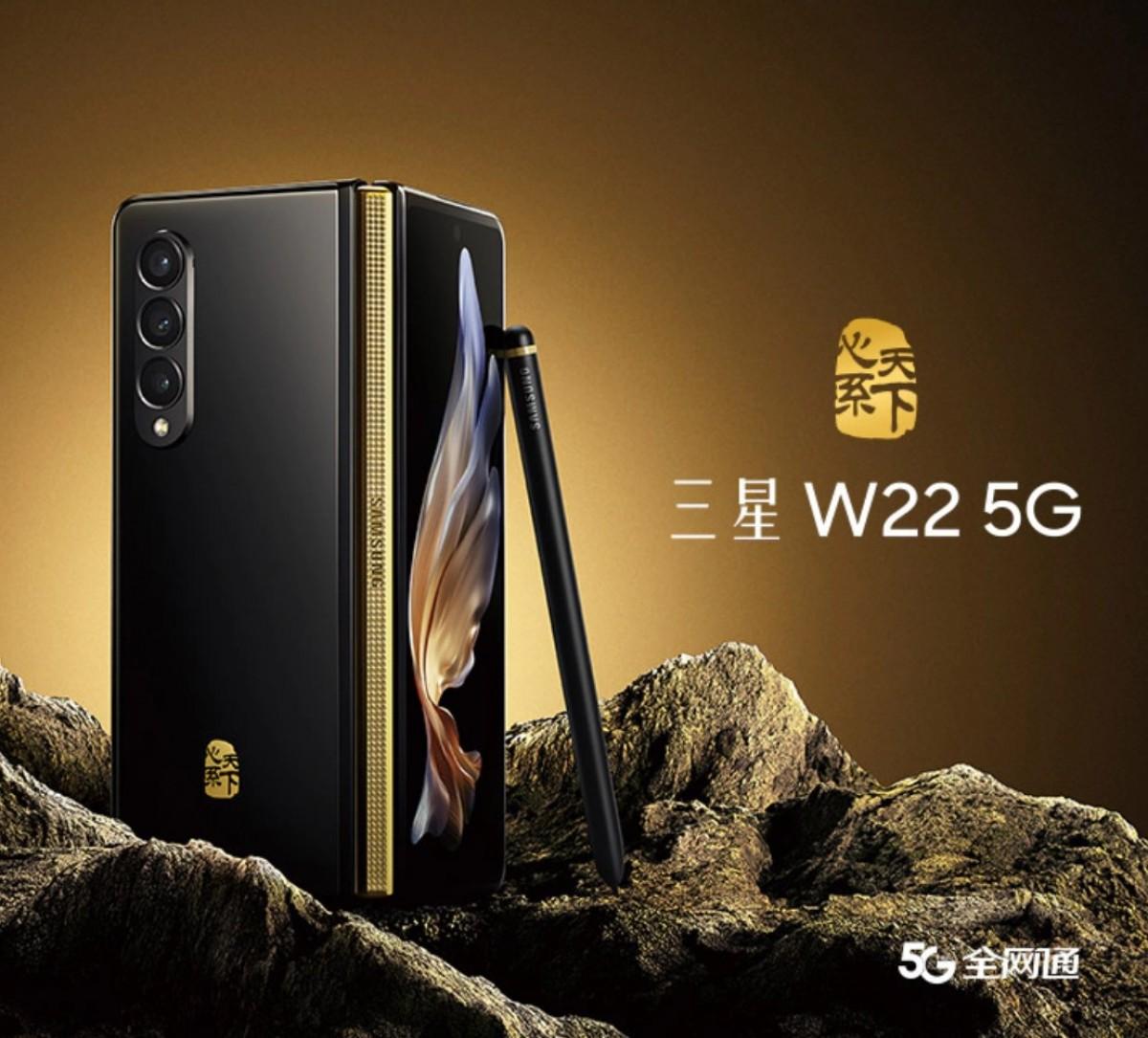 Samsung W22 5G officiellement annoncé en Chine